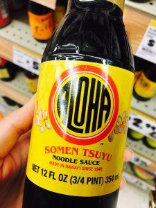 ハワイの醤油アロハ醤油