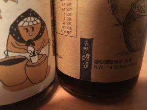 台湾の醤油