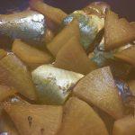 金芳醬油を使って鯖大根