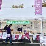 福岡県醤油屋総選挙
