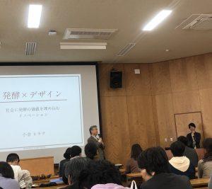別府大学 小倉ヒラクさん