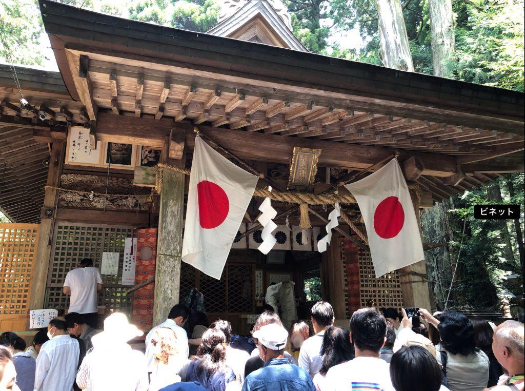 幣立神社 五色人祭